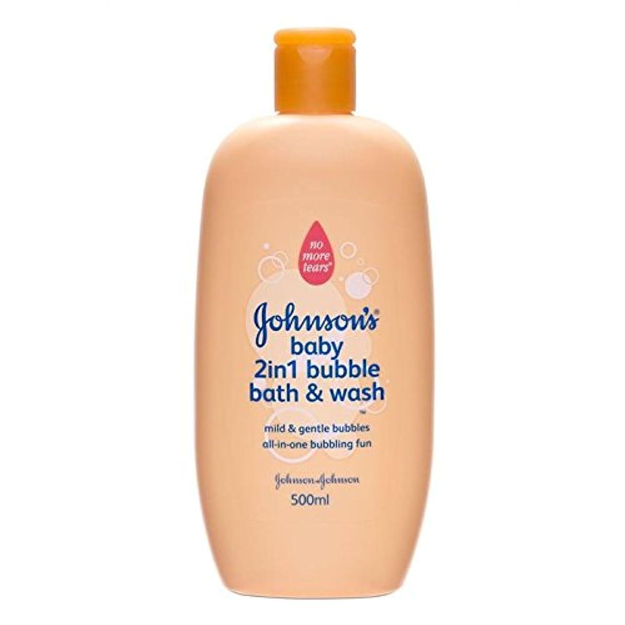 謝罪改善汚物Johnsons Baby 2-in-1 Bubble Bath & Wash 500ml by Johnson'