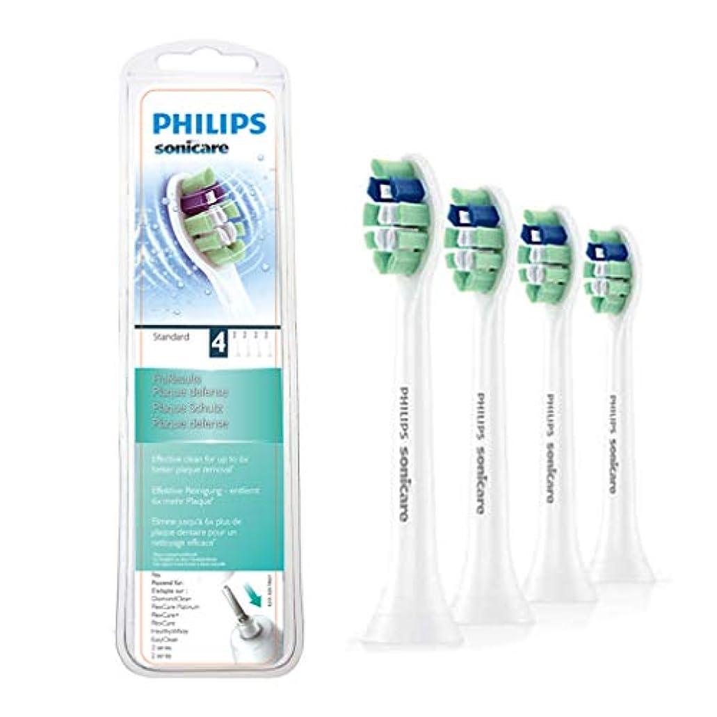 砦混合プレート(正規品)フィリップス 替えブラシヘッド プレミアムクリーン 電動歯ブラシ レギュラー HX9024 4本組