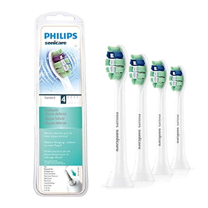 くすぐったい保守可能ポケット(正規品)フィリップス 替えブラシヘッド プレミアムクリーン 電動歯ブラシ レギュラー HX9024 4本組