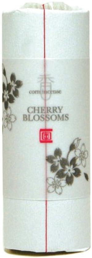 豊かにする予見する完全に乾くcotoiro 三角香 桜