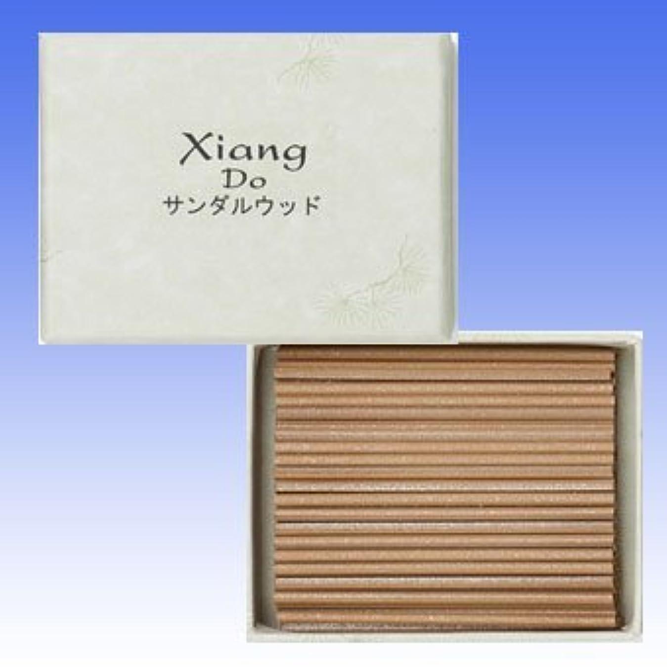 苦味組み合わせる流出松栄堂 Xiang Do(シァン ドゥ) 徳用120本入 (サンダルウッド)