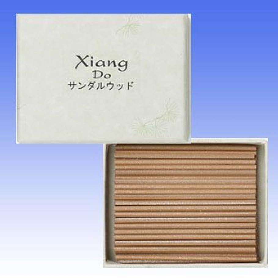 下線かもしれない排泄する松栄堂 Xiang Do(シァン ドゥ) 徳用120本入 (サンダルウッド)