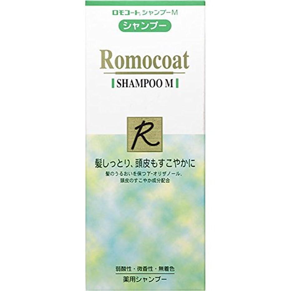 写真の美徳愛情ロモコートシャンプーM 180ml