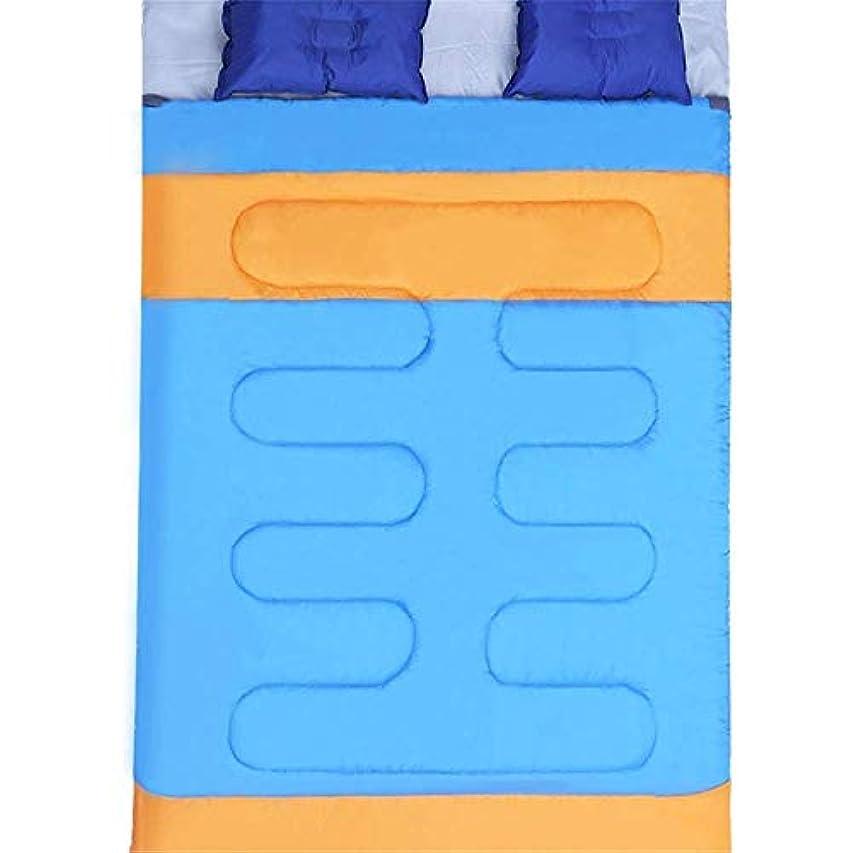 孤独な船乗り興奮する二重寝袋4シーズンに適した肌に優しい通気性の防水屋外キャンプポータブル