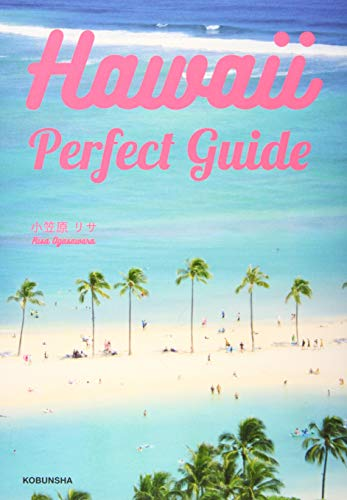 Hawaii Perfect guide