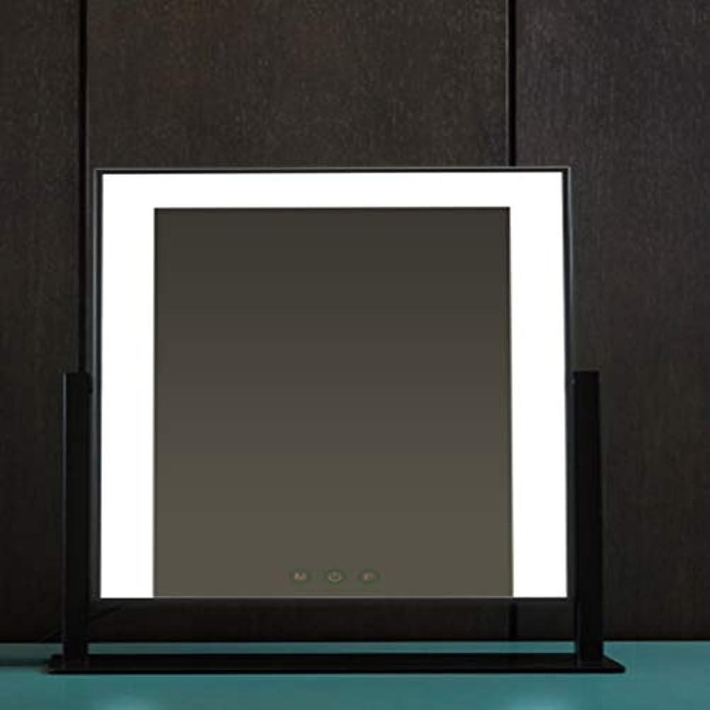 信念プレゼント限られたフィルライトled化粧鏡デスクトップ、照明付き充電ミラー、デスクトップ大型電球化粧鏡 (Color : Black)