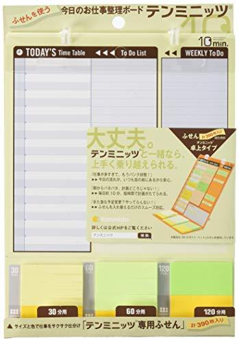 カンミ堂 タスク管理ツール テンミニッツ卓上タイプ アイボリー TM-3402
