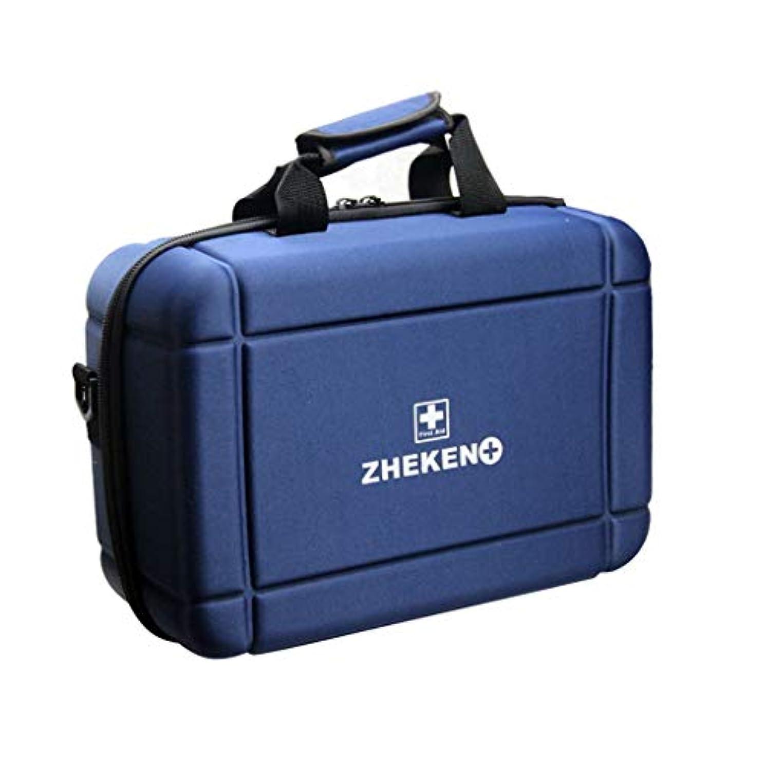 短くする省略視力医療用キット 医学の箱の携帯用救急箱の医学箱の寮または外出のための二重使用肩ひも QDDSP