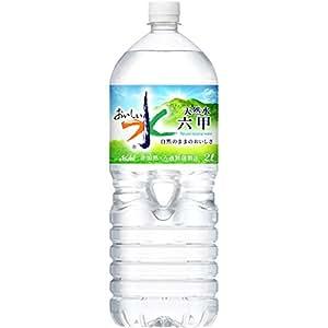 [2CS] アサヒ飲料 おいしい水 六甲 (2L×6本)×2箱