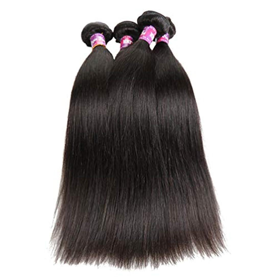 生産性急ぐ成熟した100%加工されていないブラジルのバージンヘアストレートヘア本物の人間の髪の横糸ストレートヘアバンドルナチュラルカラー(3バンドル)