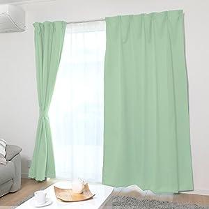【全70種】カーテン 1級遮光 ドレープカーテン 防炎加工 日本製 断熱 保温 洗える 幅100cm×丈178cm 2枚組 グリーン