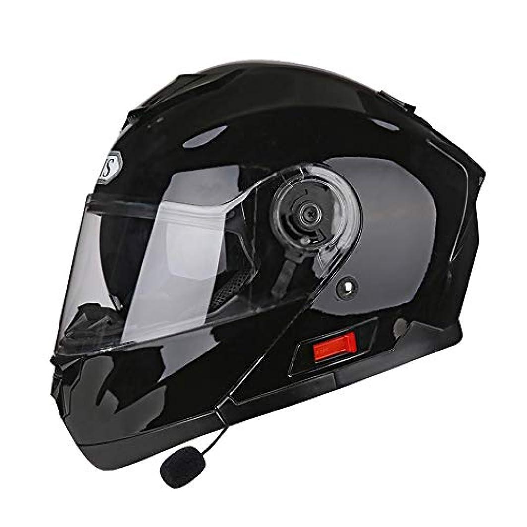 受け皿ヘア周波数Safety オートバイヘルメットオープンフェイスヘルメットダブルレンズフルフェイスヘルメット内蔵インターホン機関車の人格四季のbluetoothヘルメット (Size : L)