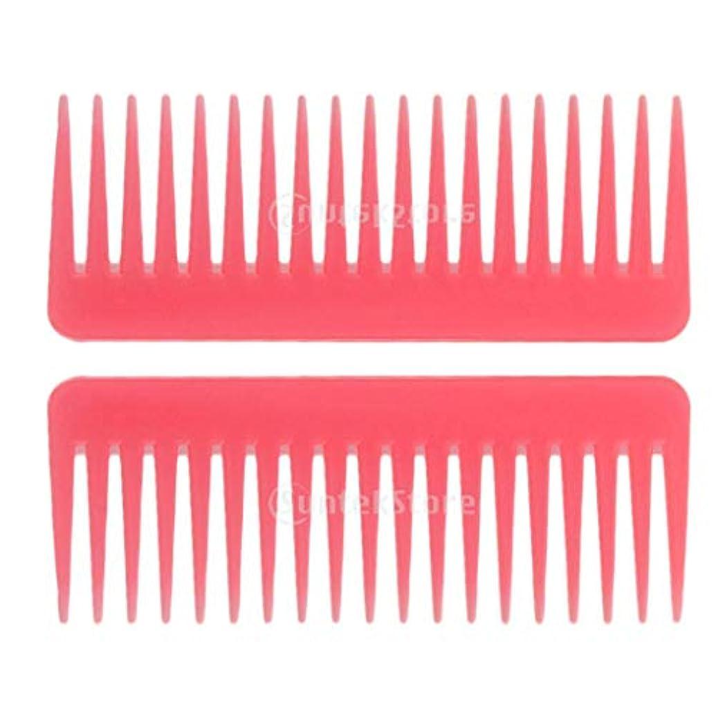 治すグリップ採用するヘアブラシ ヘアコーム 静電気防止櫛 広い歯コーム マッサージ サロン 理髪店 ツール 2個セット