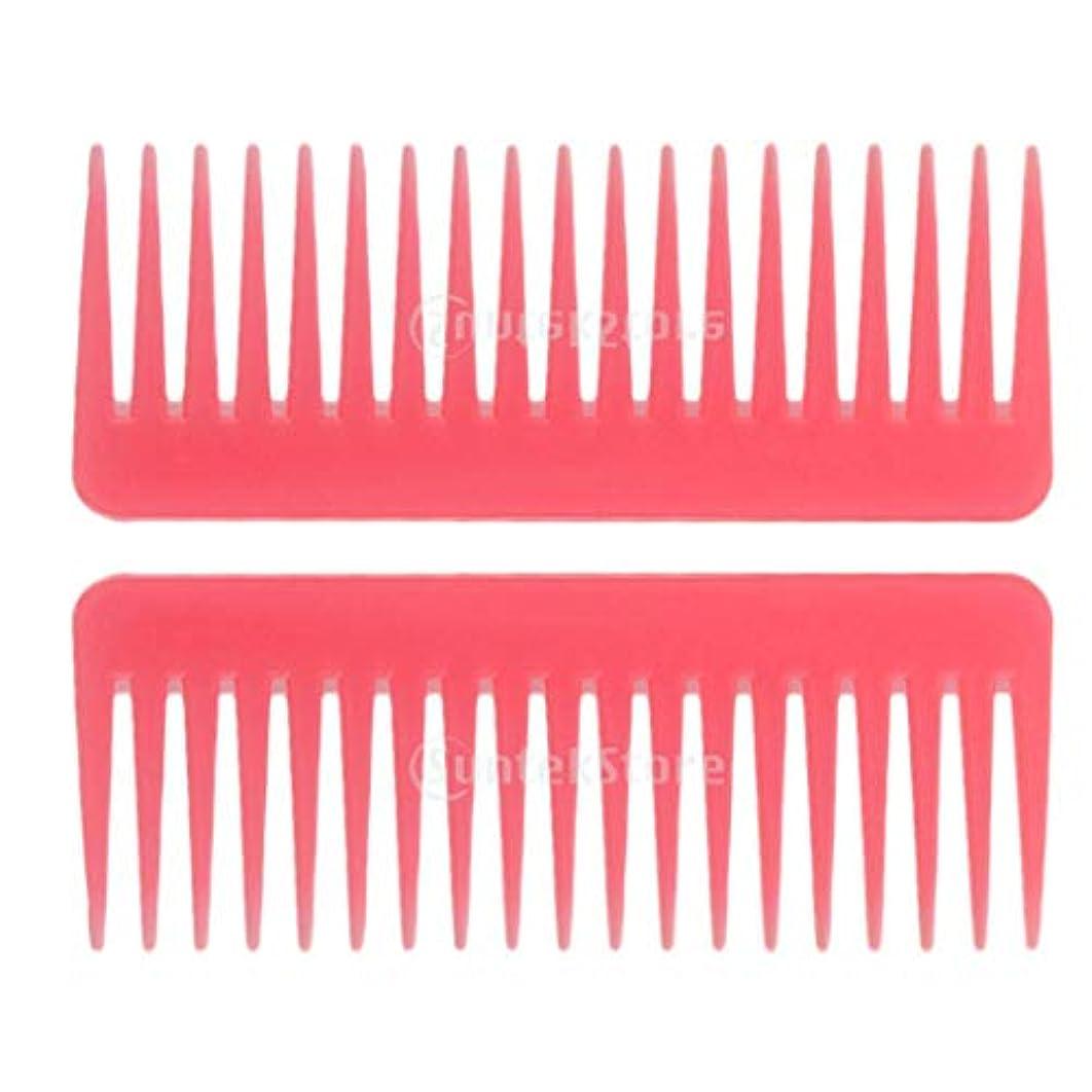 王室暗記する違うヘアブラシ ヘアコーム 静電気防止櫛 広い歯コーム マッサージ サロン 理髪店 ツール 2個セット