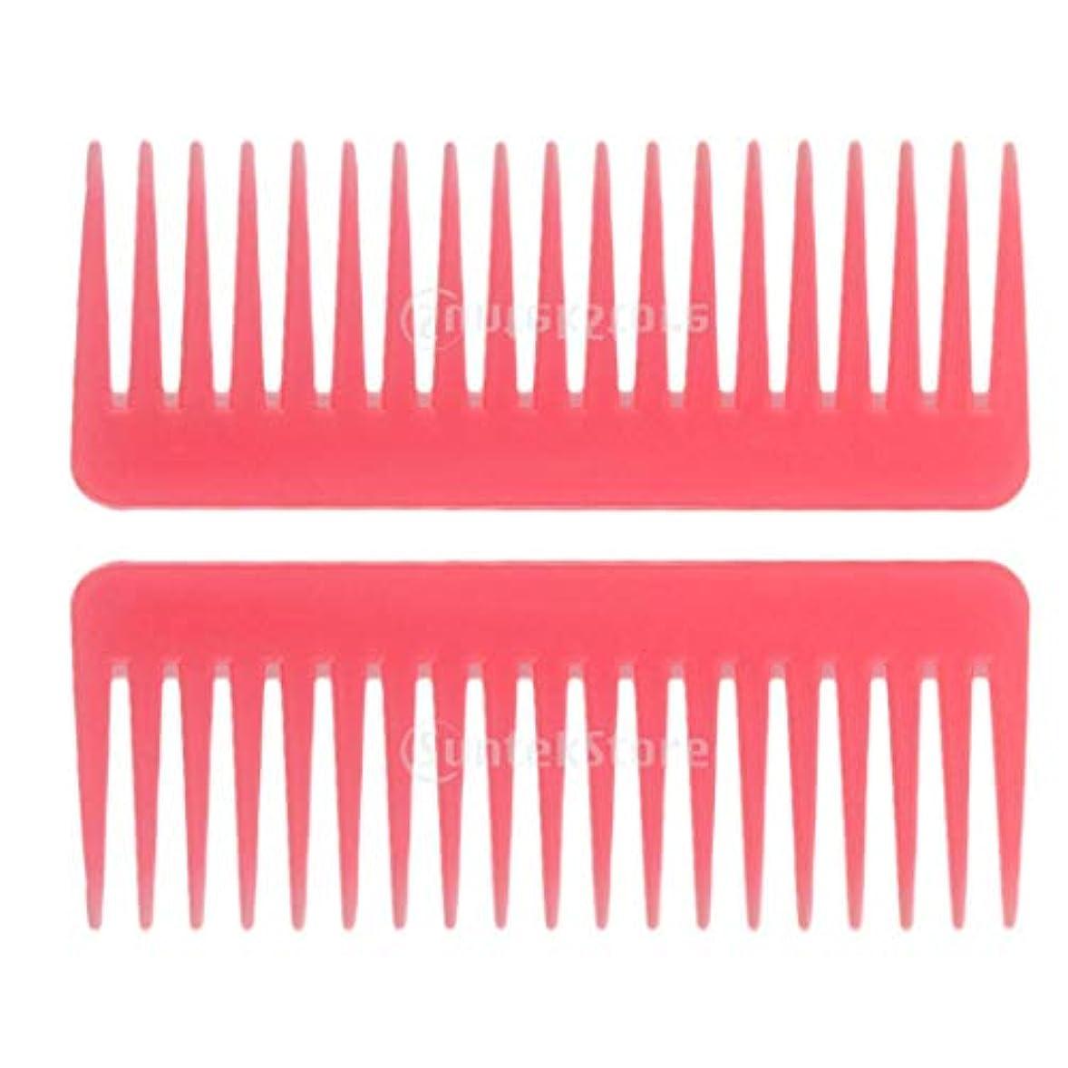 頬骨チューインガム動かないヘアブラシ ヘアコーム 静電気防止櫛 広い歯コーム マッサージ サロン 理髪店 ツール 2個セット