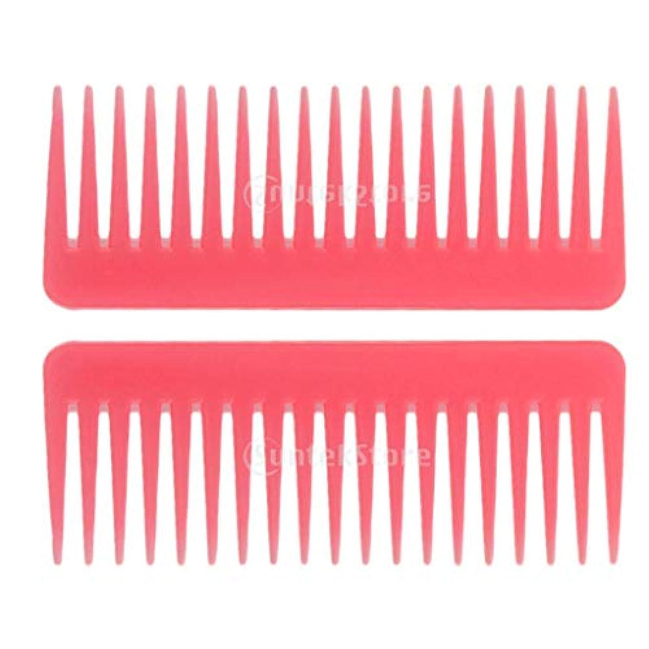 ブレイズ巧みな報酬ヘアブラシ ヘアコーム 静電気防止櫛 広い歯コーム マッサージ サロン 理髪店 ツール 2個セット