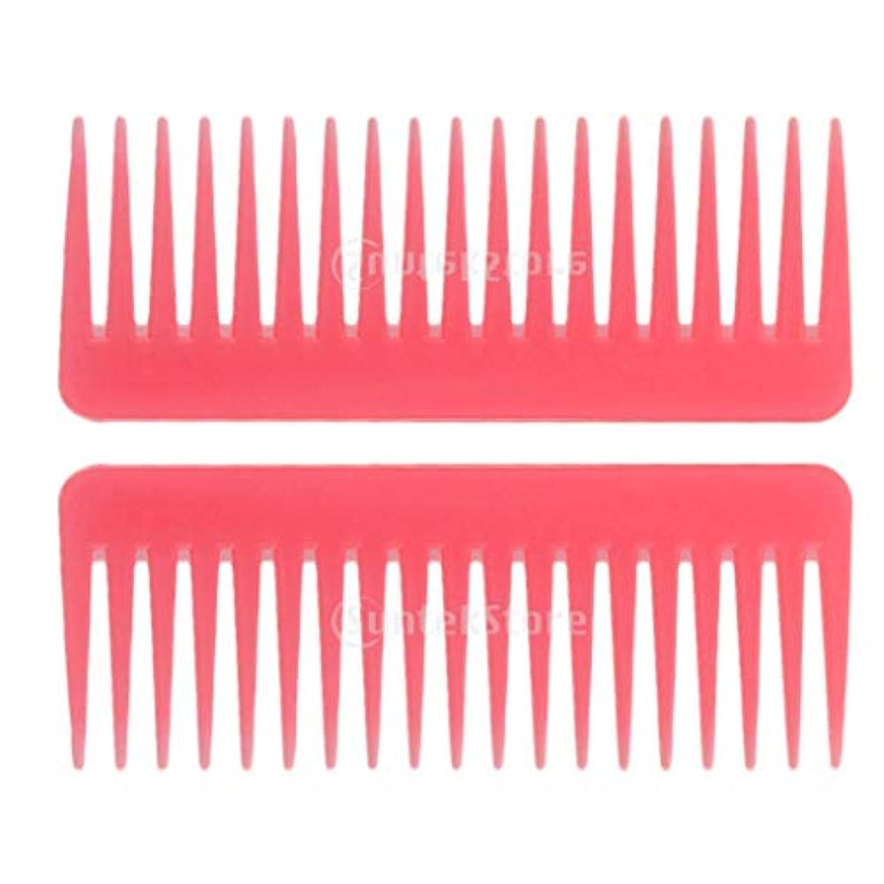 ファイナンス食事策定するヘアブラシ ヘアコーム 静電気防止櫛 広い歯コーム マッサージ サロン 理髪店 ツール 2個セット