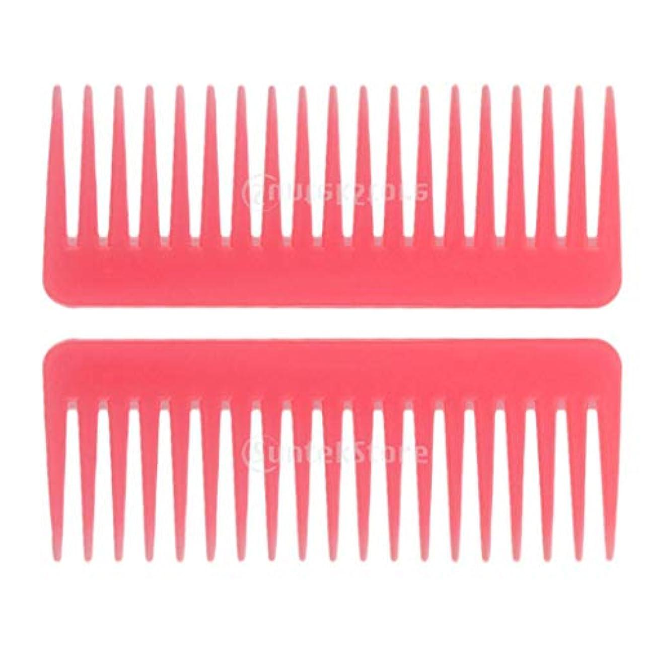 定規延期するアクチュエータヘアブラシ ヘアコーム 静電気防止櫛 広い歯コーム マッサージ サロン 理髪店 ツール 2個セット