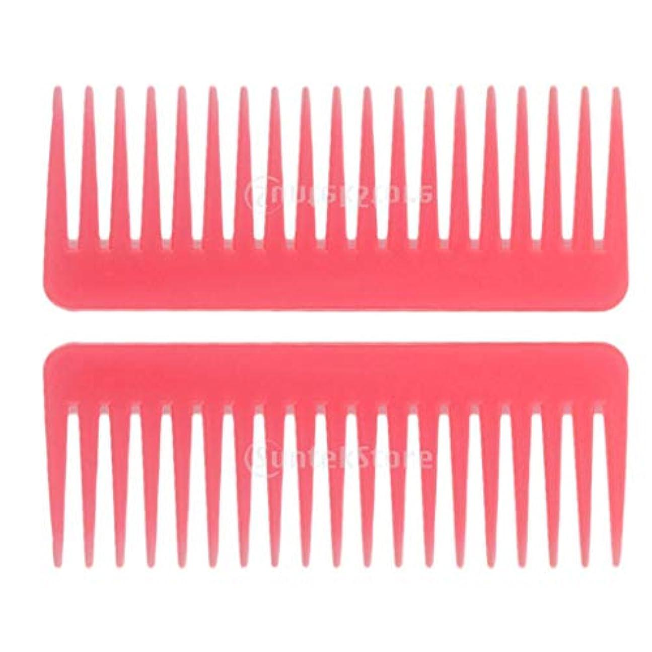 これら変えるテクスチャーヘアブラシ ヘアコーム 静電気防止櫛 広い歯コーム マッサージ サロン 理髪店 ツール 2個セット