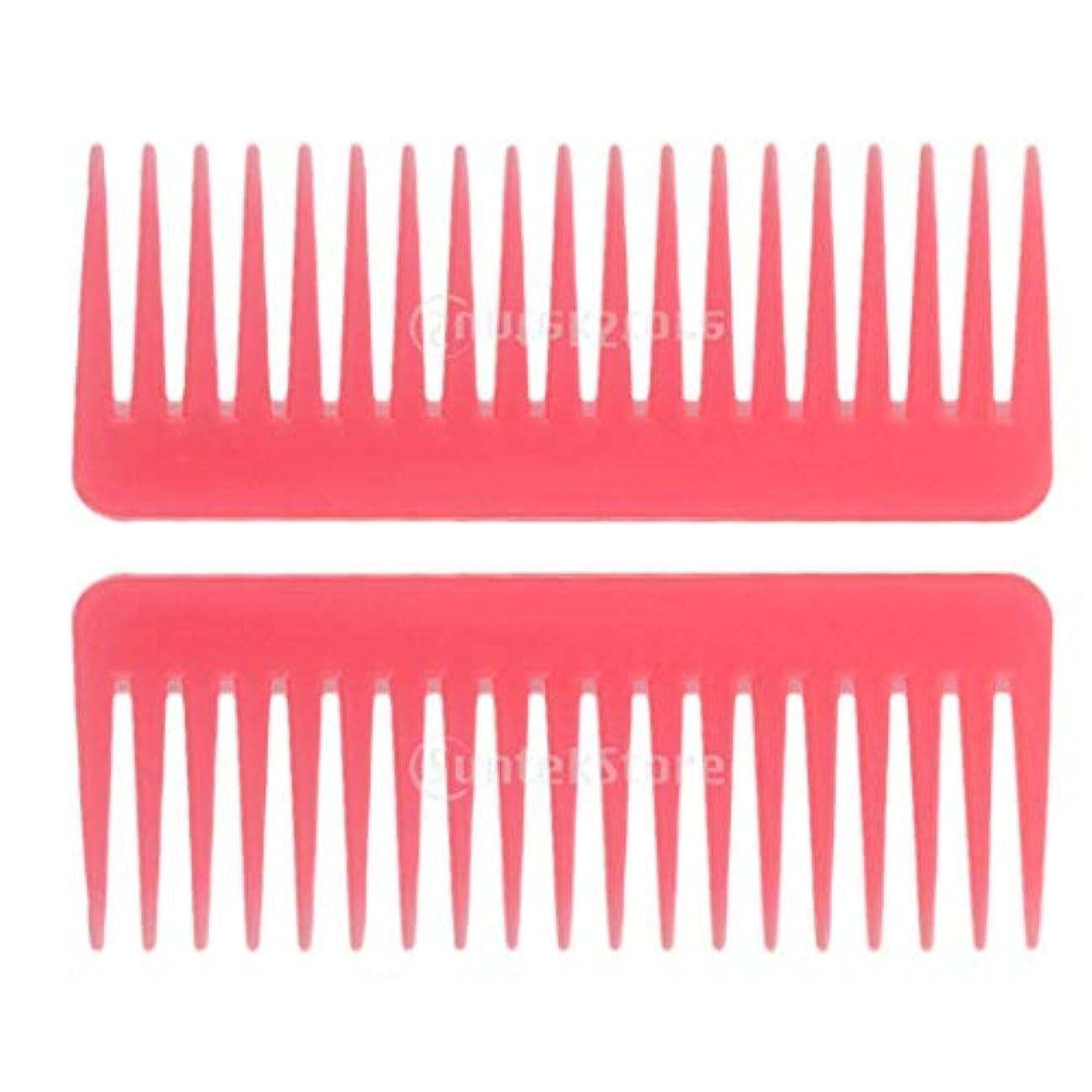 患者ファン無限大SM SunniMix ヘアブラシ ヘアコーム 静電気防止櫛 広い歯コーム マッサージ サロン 理髪店 ツール 2個セット