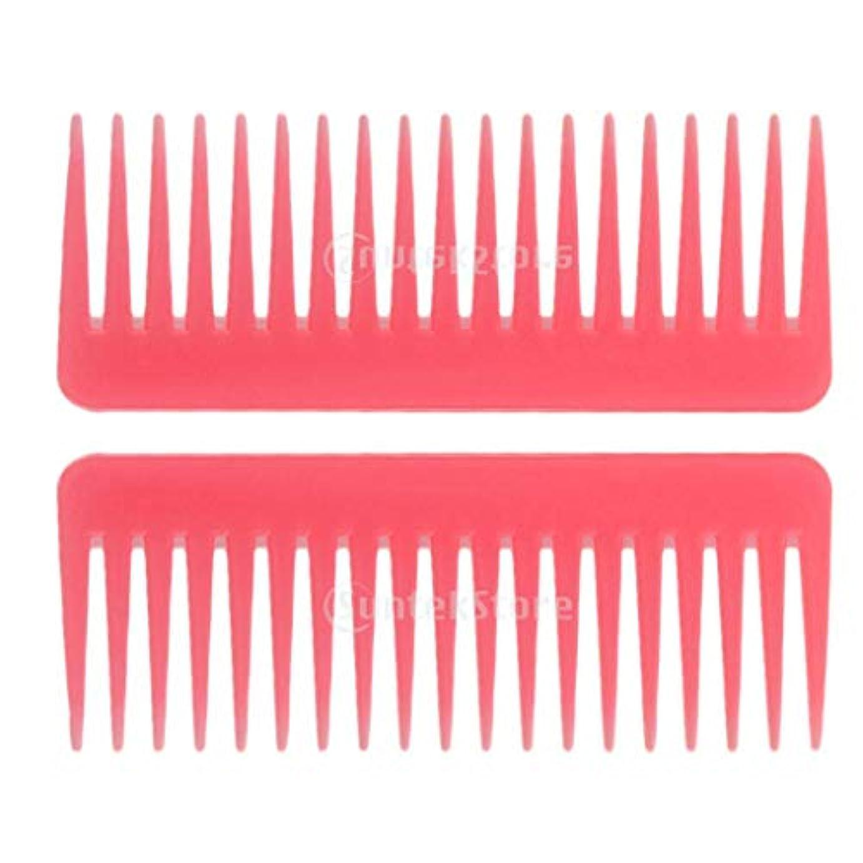 同意するピン組み込むヘアブラシ ヘアコーム 静電気防止櫛 広い歯コーム マッサージ サロン 理髪店 ツール 2個セット