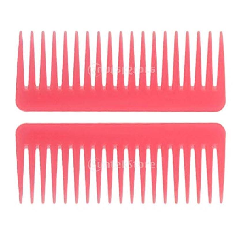 リズム実際ゆりヘアブラシ ヘアコーム 静電気防止櫛 広い歯コーム マッサージ サロン 理髪店 ツール 2個セット
