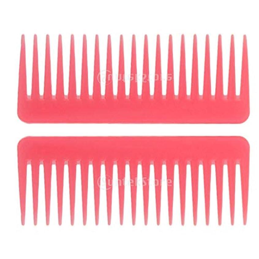幸福休憩離れたヘアブラシ ヘアコーム 静電気防止櫛 広い歯コーム マッサージ サロン 理髪店 ツール 2個セット