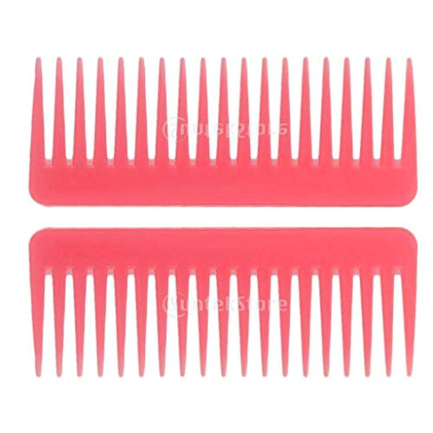 マラドロイト電池フォークSM SunniMix ヘアブラシ ヘアコーム 静電気防止櫛 広い歯コーム マッサージ サロン 理髪店 ツール 2個セット