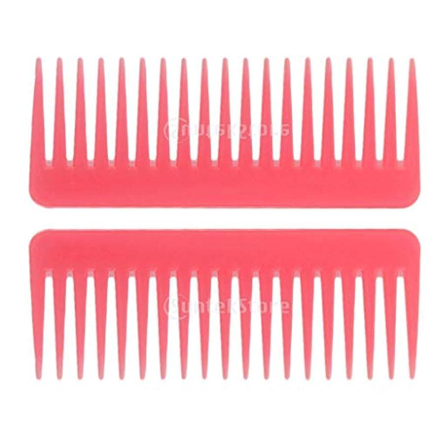 石炭みがきます悪意のあるSM SunniMix ヘアブラシ ヘアコーム 静電気防止櫛 広い歯コーム マッサージ サロン 理髪店 ツール 2個セット