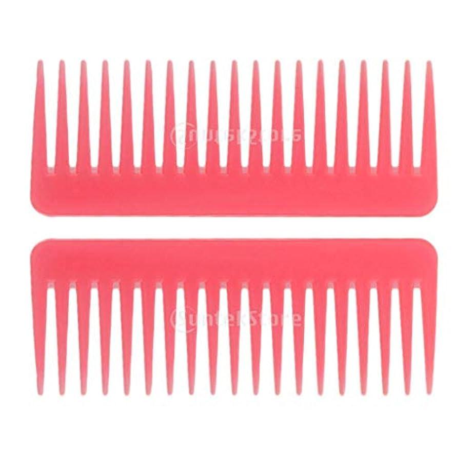 笑表面的な塊ヘアブラシ ヘアコーム 静電気防止櫛 広い歯コーム マッサージ サロン 理髪店 ツール 2個セット