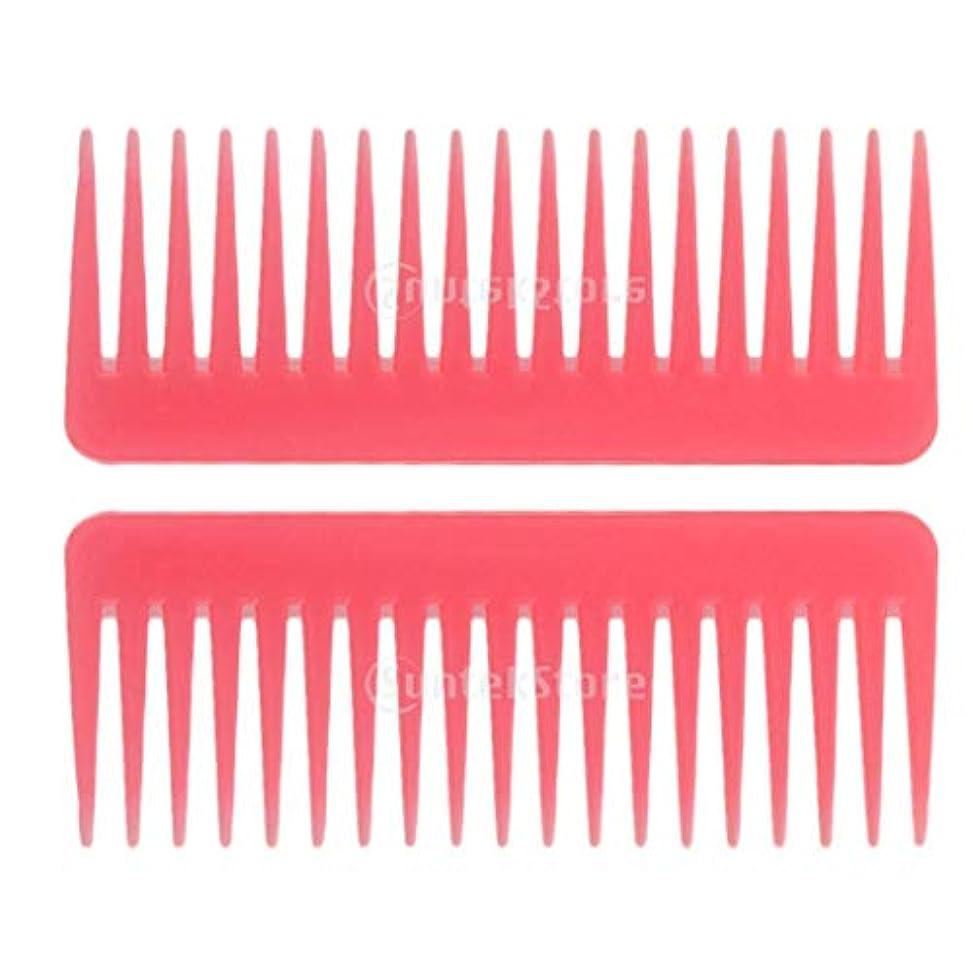 明らかにする依存扱いやすいヘアブラシ ヘアコーム 静電気防止櫛 広い歯コーム マッサージ サロン 理髪店 ツール 2個セット