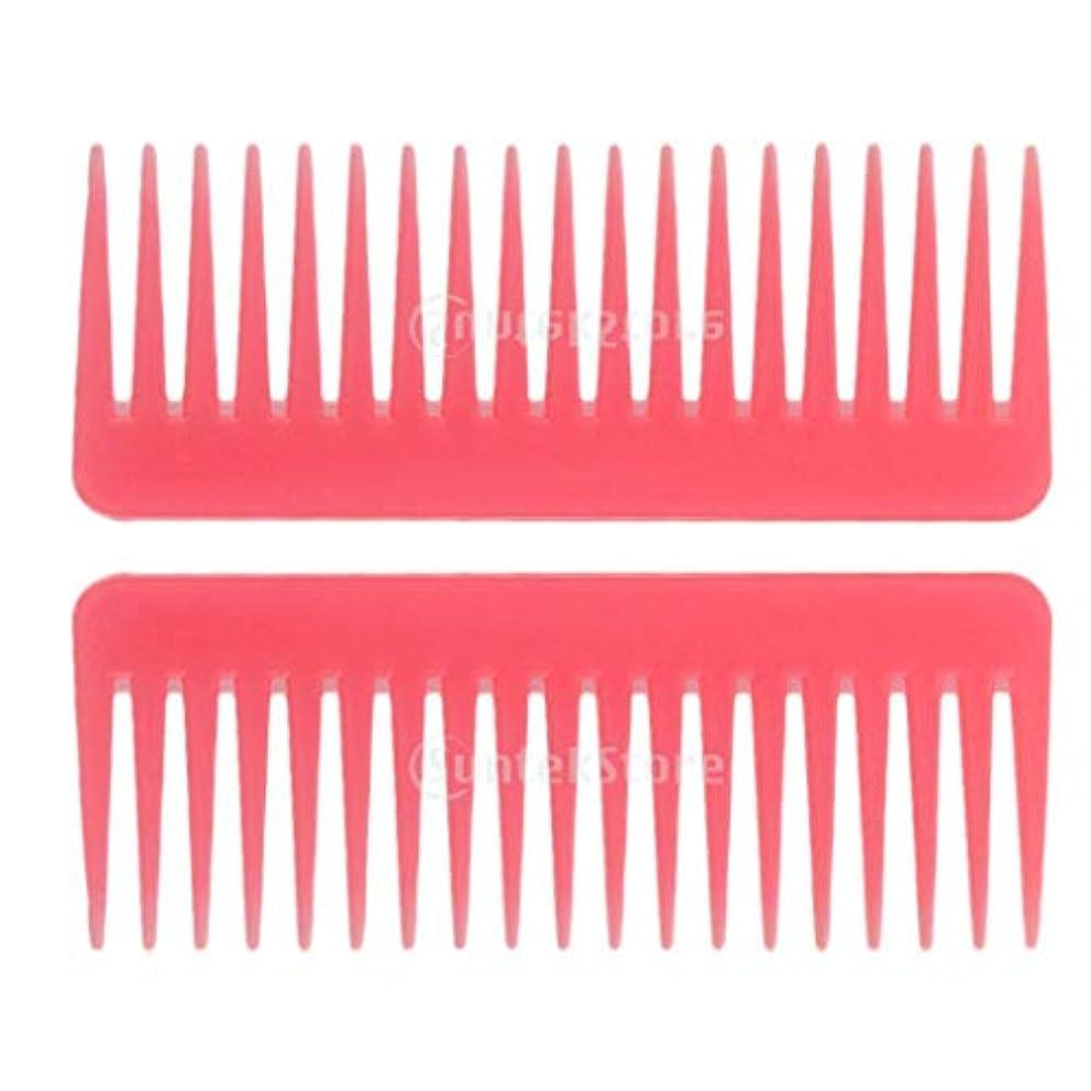 気取らない航空会社外向きSM SunniMix ヘアブラシ ヘアコーム 静電気防止櫛 広い歯コーム マッサージ サロン 理髪店 ツール 2個セット