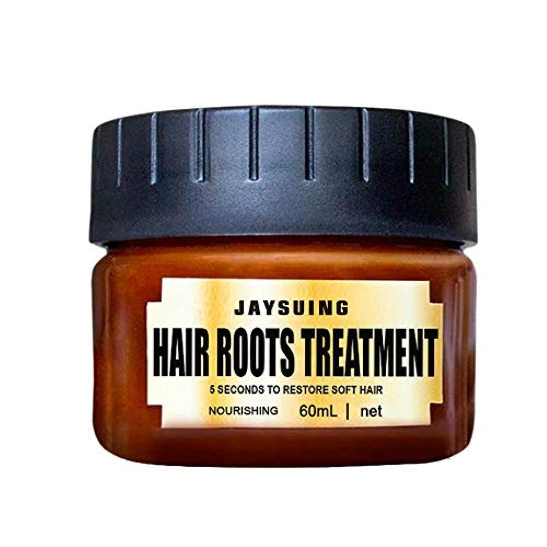 熱帯の失礼帝国ヘアマスク 浸透美容液 60ML ダメージディフェンス ヘアルーツヘ 乾燥 傷んだ髪