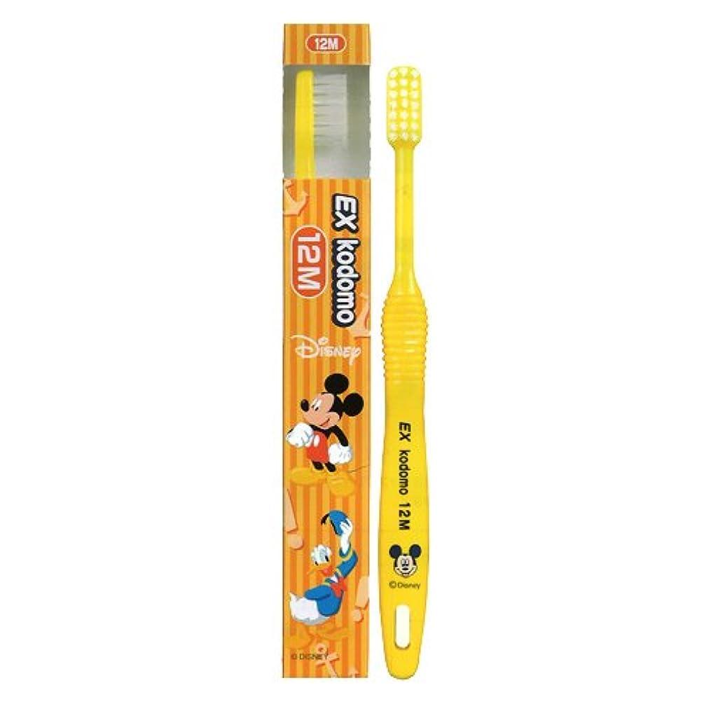 実用的防水雇用EX kodomo ディズニー 歯ブラシ 12(混合歯列後前期?5~9歳)M 4本入り