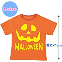 [メンズML] ハロウィンロゴTシャツ (L): パンプキン&ロゴプリントTシャツ イベント コスチューム 仮装