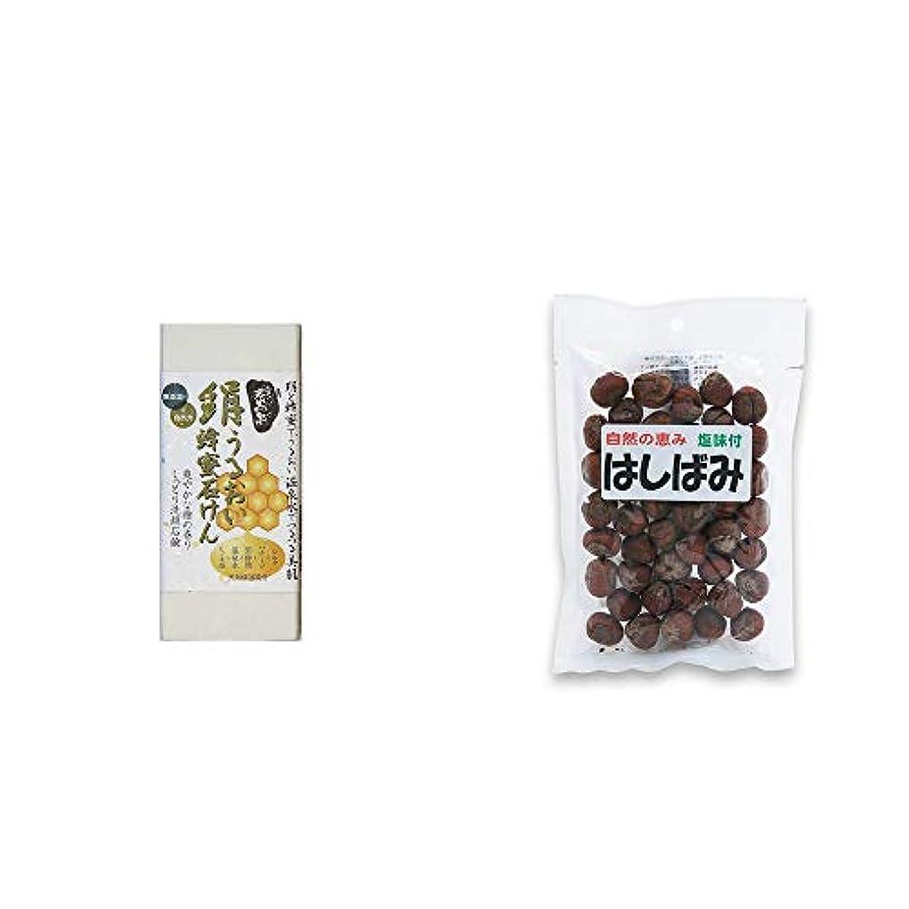 [2点セット] ひのき炭黒泉 絹うるおい蜂蜜石けん(75g×2)?はしばみ(ヘーゼルナッツ)[塩味付](120g)