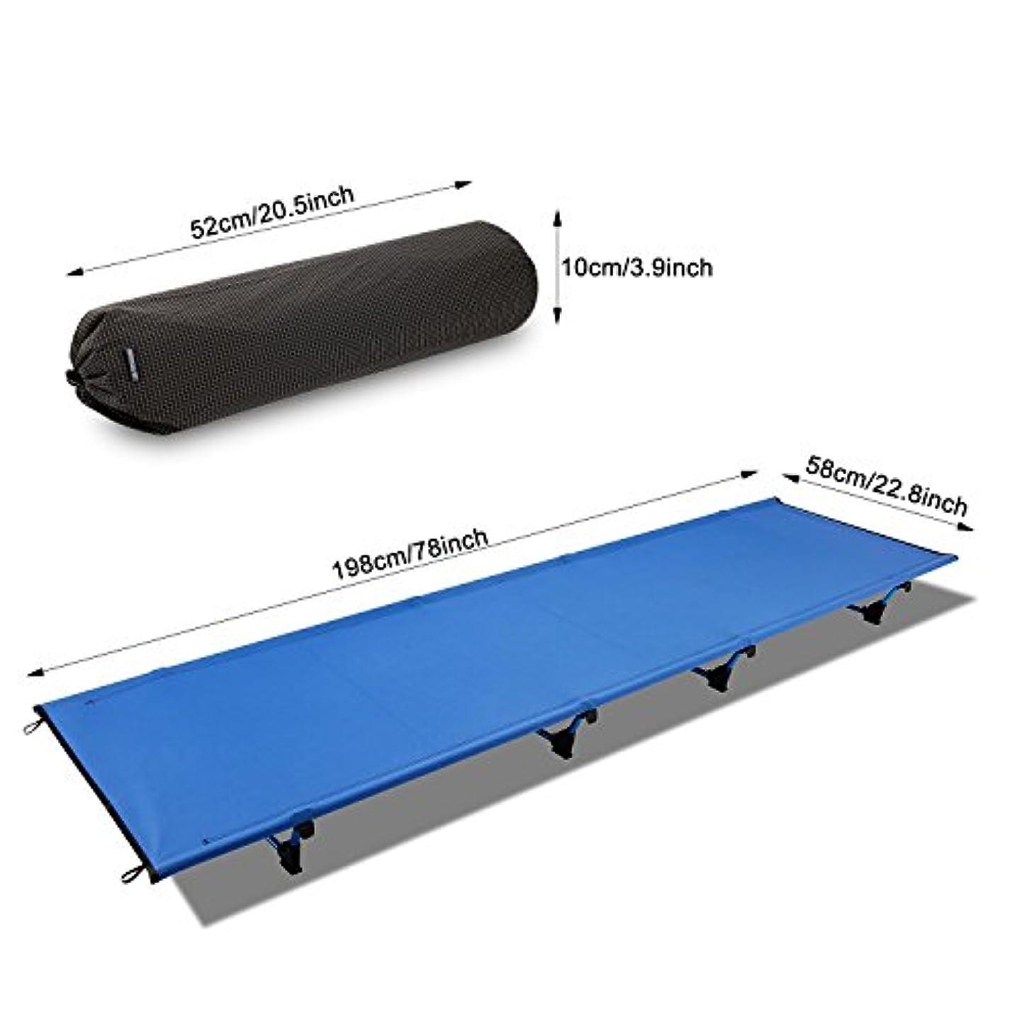 地下説教囲いMeoket ポータブル コンパクト キャンピングコット ベッド 軽量 折りたたみ式 アルミニウム キャンピングコット 収納バッグ付き