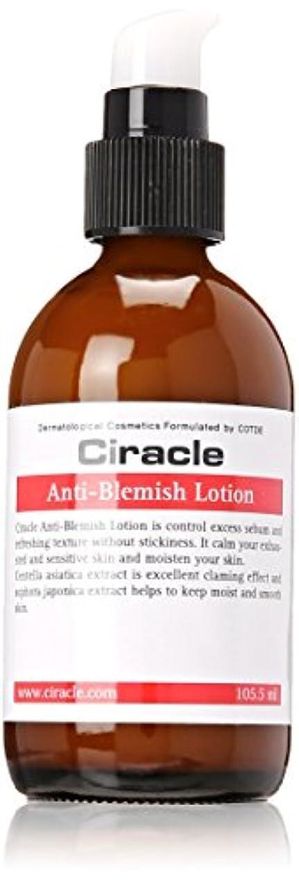 失われた祝福する強化Ciracle シラクル アンチ ブレミッシュ ローション 保湿効果 栄養供給 敏感肌 乾燥肌 アンチエイジング 美容液