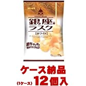 【1ケース納品】ギンビス 銀座@ラスクホワイト 75g×12個入