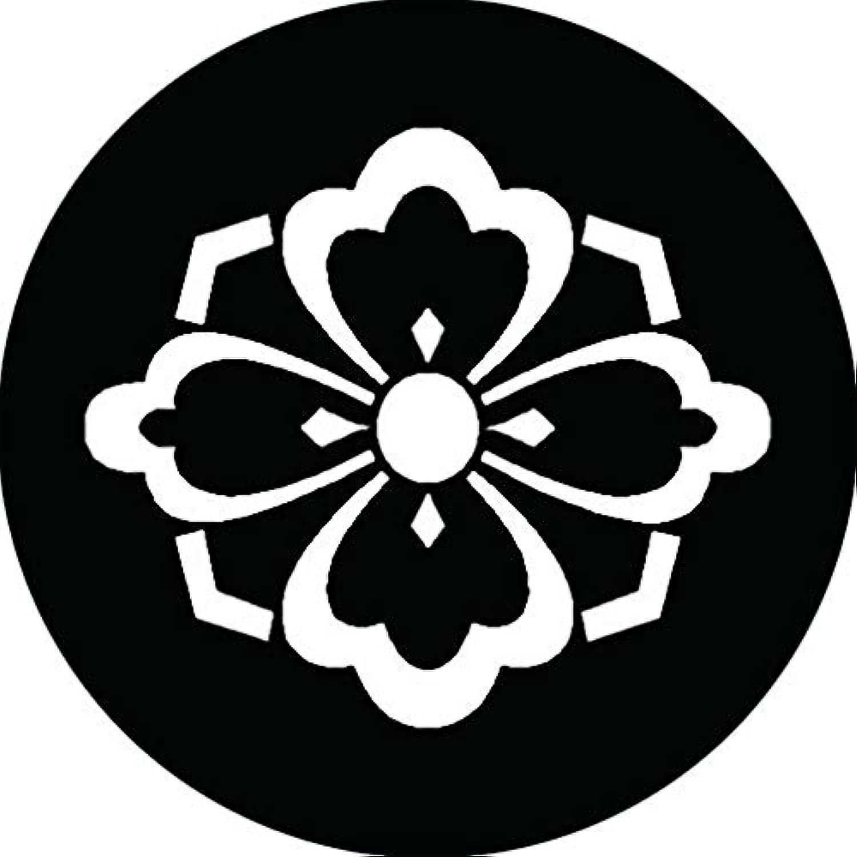 家紋シール 中陰剣花菱紋 布タイプ 直径40mm 6枚セット NS4-2240