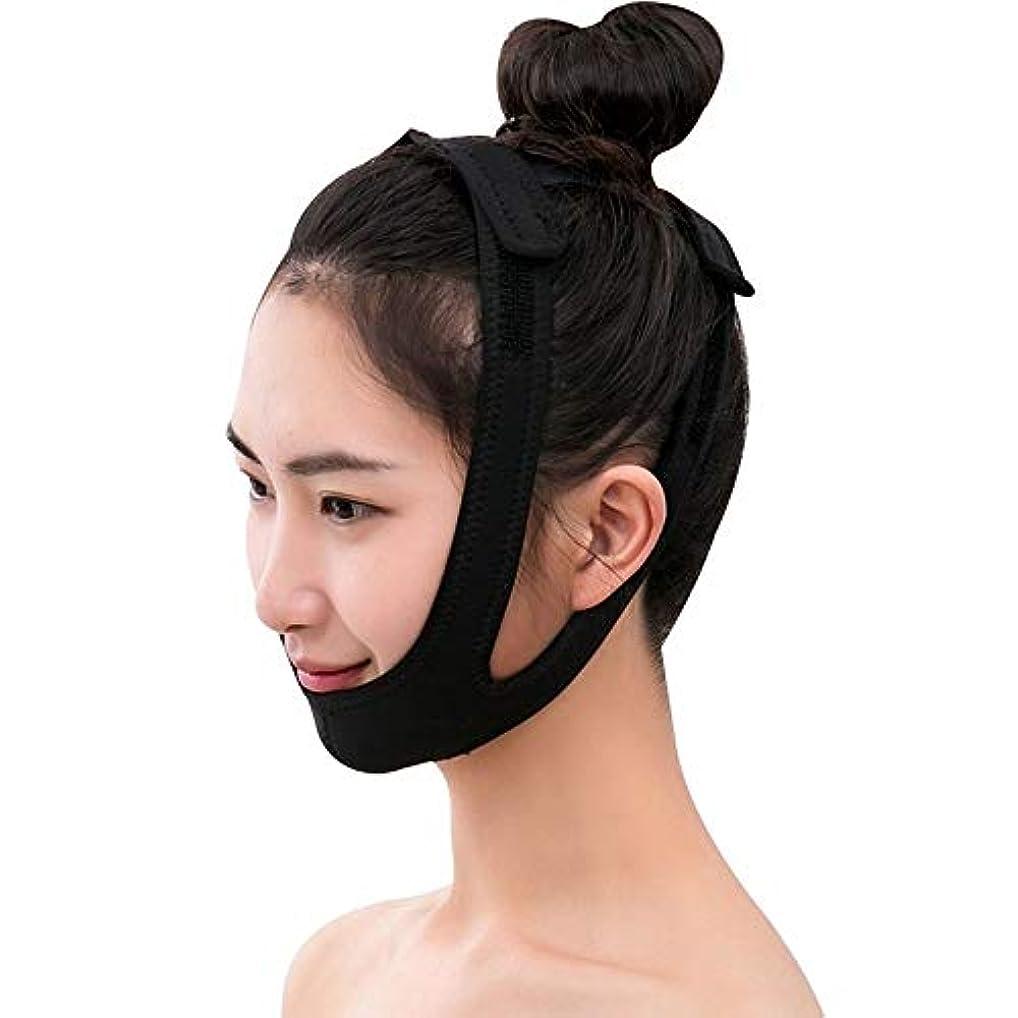 眠いです人工的な見つけるGYZ 強力なフェイスリフトアーチファクト術後回復ライン彫刻フェイシャルリフト睡眠リフティングフェイス引き締めVフェイス包帯 - 黒 Thin Face Belt