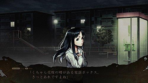 死印 EXPERIENCE SELECTION - PS4