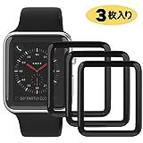 Apple Watch Series3 /2/1 フィルム 42mm 3D全面保護 アップルウォッチ フィルム 隅浮き防止 滑り心地抜群 気泡レス 極薄 指紋対策 高光沢 キズ修復 Apple Watch フィルム (42mm,3枚入り)