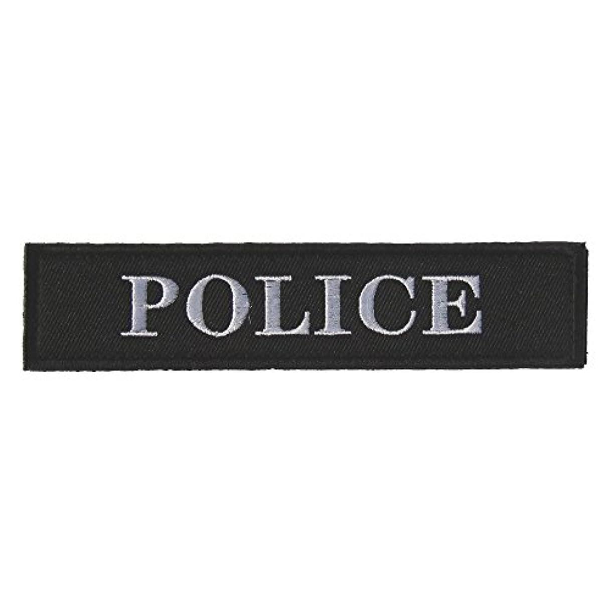 保険委員会強調ベルクロワッペン ミリタリータグ パッチ (POLICE)