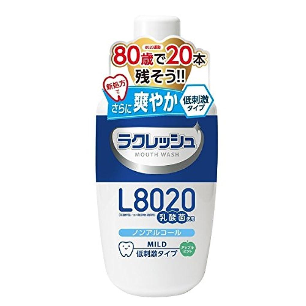レタス作物理解する○ ラクレッシュ L8020菌使用 マウスウォッシュ ノンアルコールタイプ 300mL×48個セット 2ケース分