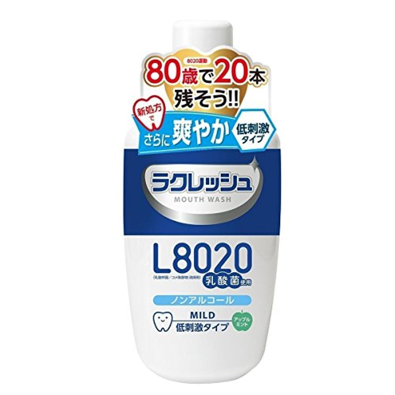 母音手書きカロリー○ ラクレッシュ L8020菌使用 マウスウォッシュ ノンアルコールタイプ 300mL×48個セット 2ケース分