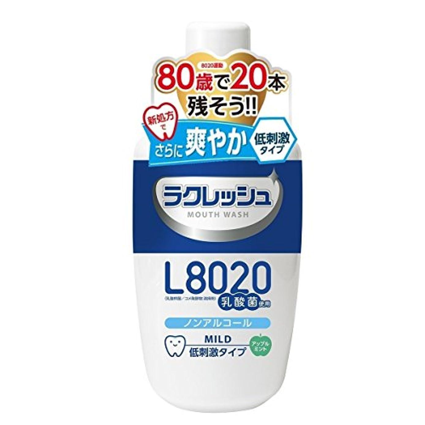 エゴイズム頬骨実現可能○ ラクレッシュ L8020菌使用 マウスウォッシュ ノンアルコールタイプ 300mL×48個セット 2ケース分