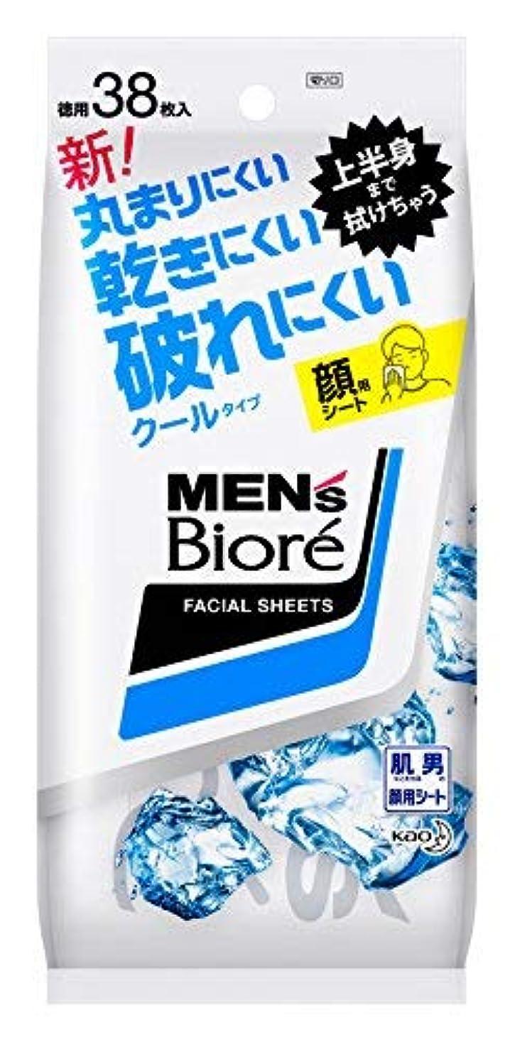 洗剤吸い込むエラー花王 メンズビオレ 洗顔シート クール 卓上用 38枚入 × 4個セット