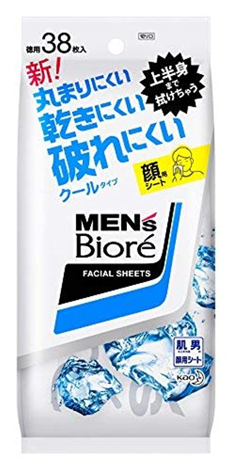 水素千盲目花王 メンズビオレ 洗顔シート クール 卓上用 38枚入 × 12個セット
