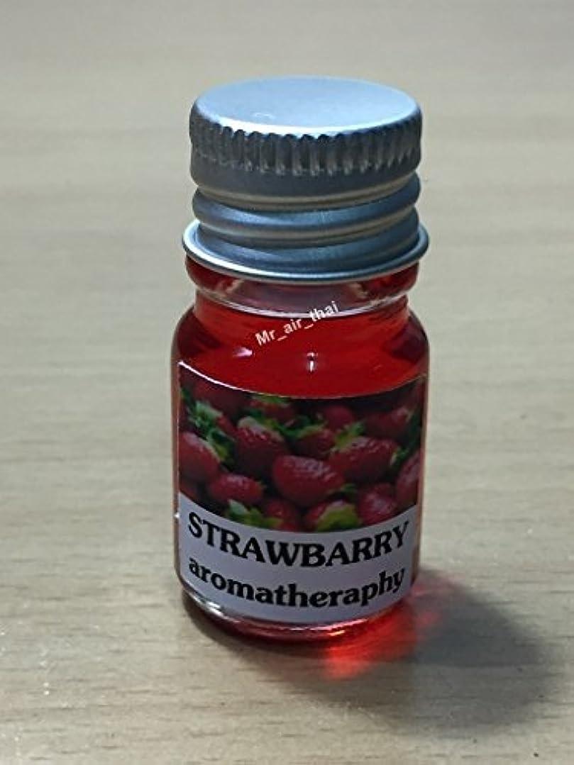 不変壮大な骨5ミリリットルアロマイチゴフランクインセンスエッセンシャルオイルボトルアロマテラピーオイル自然自然5ml Aroma Strawberry Frankincense Essential Oil Bottles Aromatherapy Oils natural nature